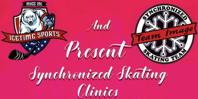 Synchronized Skating Clinics!