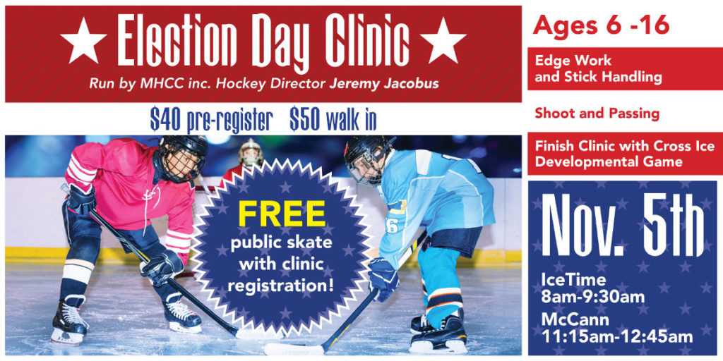Election Day Clinic