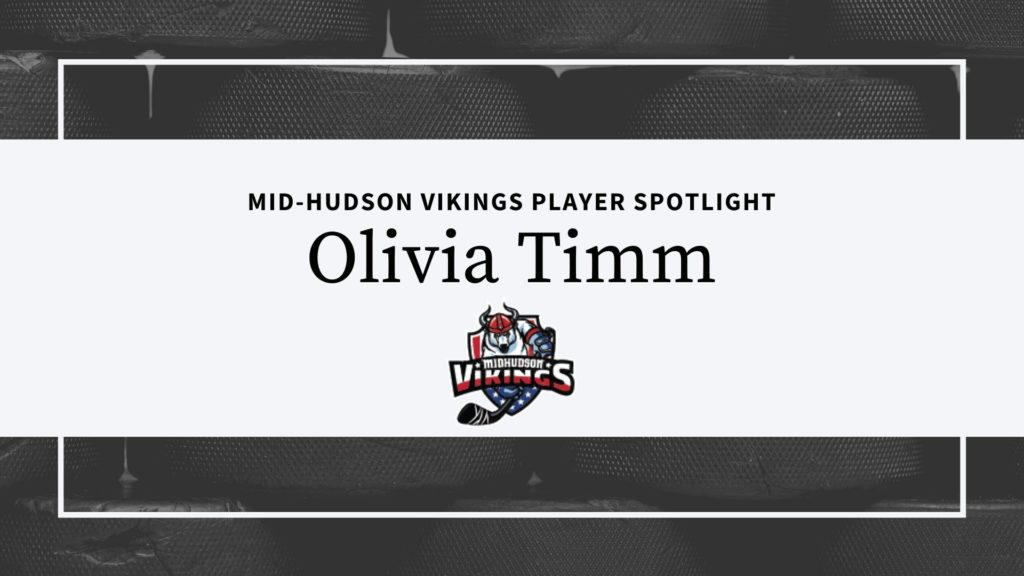 Hockey Play Spotlight